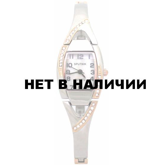 Женские наручные часы Спутник Л-900700/6 (перл.)