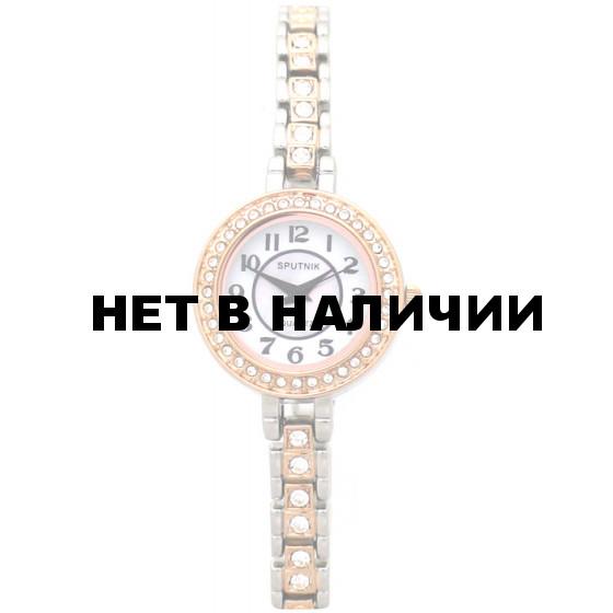 Женские наручные часы Спутник Л-995620/6 (бел.+перл.)
