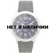 Мужские наручные часы Спутник М-400591/1 (син.)