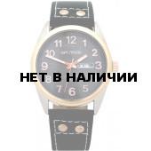Мужские наручные часы Спутник М-400610/6 (темн.серый)