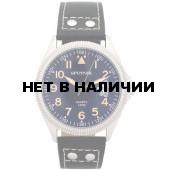 Мужские наручные часы Спутник М-400630/1 (син.,беж.оф.)