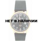 Мужские наручные часы Спутник М-400660/8 (черн.)