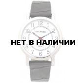 Мужские наручные часы Спутник М-857900/1 (бел.)