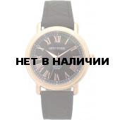 Мужские наручные часы Спутник М-858041/8 (корич.)