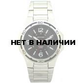 Мужские наручные часы Спутник М-996324/1 (черн.,бел.оф.)
