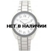 Мужские наручные часы Спутник М-996393/1.3.3 (бел.)