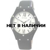 Мужские наручные часы Спутник М-400371/3 (сталь)