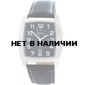 Мужские наручные часы Спутник М-400620/1 (син.)