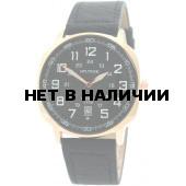 Мужские наручные часы Спутник М-400640/8 (черн.)