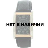 Мужские наручные часы Спутник М-857731/6 (черн.)