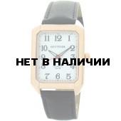 Мужские наручные часы Спутник М-857860/8 (бел.)