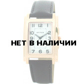 Мужские наручные часы Спутник М-857910/8 (бел.)