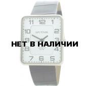 Мужские наручные часы Спутник М-858050/1 (бел.)