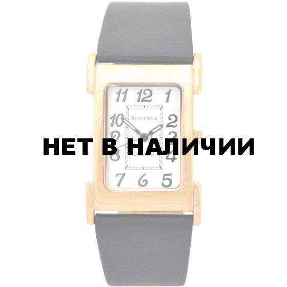 Наручные часы Спутник Л-200710/8 (сталь) ч.р.