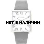 Наручные часы Спутник Л-200731/1 (перл.) ч.р.