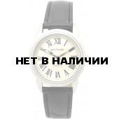 Наручные часы Спутник Л-200741/1 (сталь) ч.р.