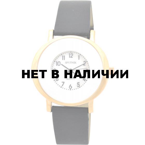 Наручные часы Спутник Л-200790/8.4 (перл.) ч.р.