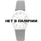 Наручные часы Спутник Л-200821/1 (сталь) ч.р.