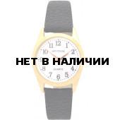 Наручные часы Спутник Л-200910/8 (сталь) ч.р.