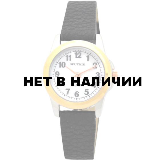 Наручные часы Спутник Л-200930/6 (перл.) ч.р.