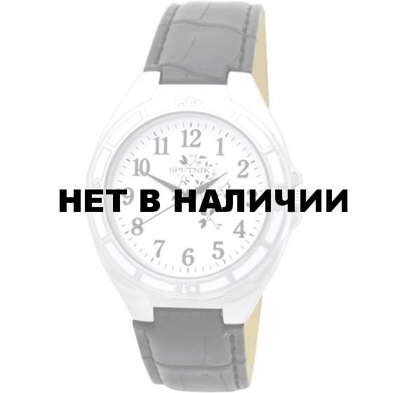 Наручные часы Спутник Л-201020/1.4 (бел.) ч.р.