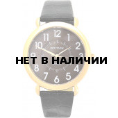 Наручные часы Спутник Л-201030/8 (корич.) ч.р.