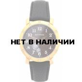 Наручные часы Спутник Л-201040/8 (корич.) ч.р.