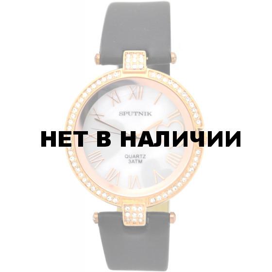 Наручные часы Спутник Л-300371/8 (перл.) ч.р.