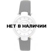 Наручные часы Спутник Л-300392/1 (бел.) ч.р.