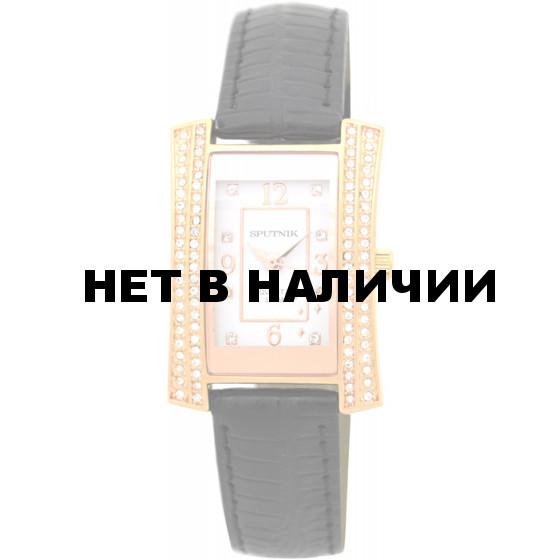 Наручные часы Спутник Л-300500/8 (бел.) ч.р.