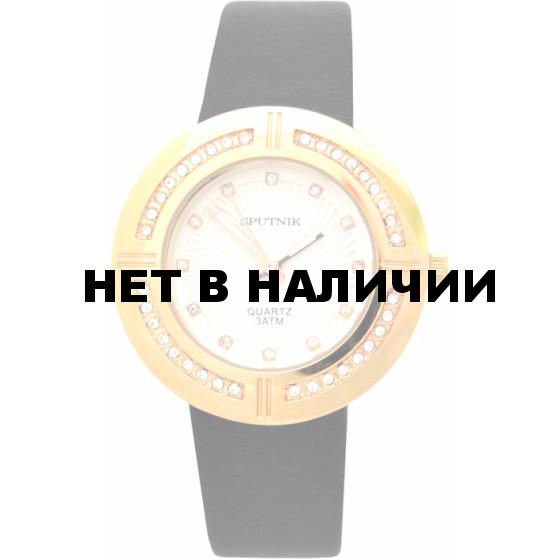 Наручные часы Спутник Л-300512/8 (сталь) ч.р.