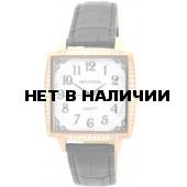 Наручные часы Спутник Л-300610/8 (перл.) ч.р.