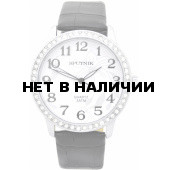 Наручные часы Спутник Л-300661/1 (бел.) ч.р.