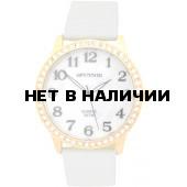 Наручные часы Спутник Л-300661/8 (перл.) б.р.