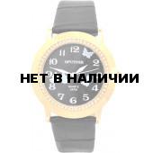 Наручные часы Спутник Л-300680/8 (черн.) ч.р.