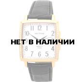 Наручные часы Спутник Л-300710/8 (бел.) ч.р.