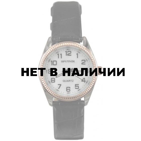 Женские наручные часы Спутник Л-200810/6 (перл.) ч.р.