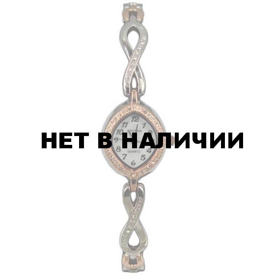 Женские наручные часы Спутник Л-900770/6 (бел.+перл.)