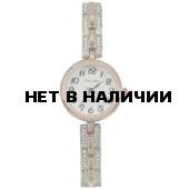 Женские наручные часы Спутник Л-900790/6 (бел.)