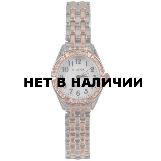 Женские наручные часы Спутник Л-900860/6 (перл.)