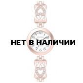 Женские наручные часы Спутник Л-900970/8 (бел.)