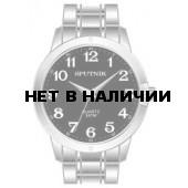 Мужские наручные часы Спутник М-996630/1 (черн.)