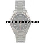 ba39ac2f Мужские наручные часы Спутник М-857981/6 (сталь) недорого - 1 700 р ...
