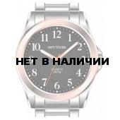 Мужские наручные часы Спутник М-996770/6 (черн.)