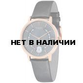 Наручные часы мужские Fjord FJ-3018-03