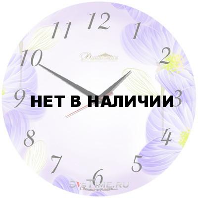 Настенные часы Династия 01-002 недорого - 1 800 р.   Магазин ... 4602e80b1a7