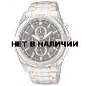 Наручные часы мужские Casio EF-328SG-1A (Edifice)