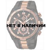 Наручные часы мужские Casio EFR-539BKG-1A (Edifice)