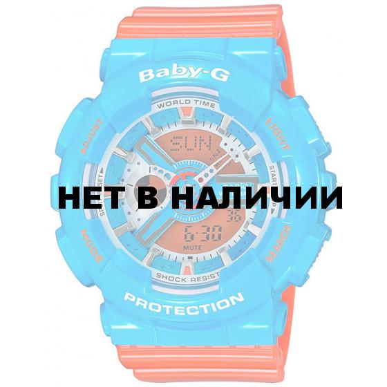 Женские наручные часы Casio BA-110NC-2A (Baby-G)