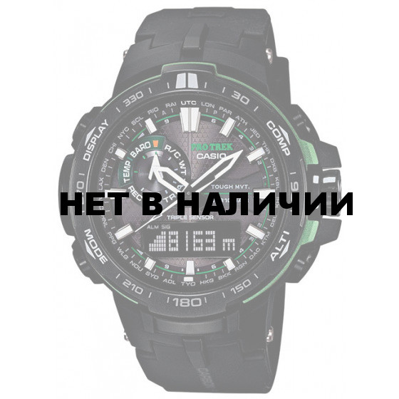 Мужские наручные часы Casio PRW-6000Y-1A (PRO TREK)